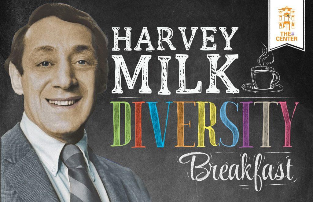 Harvey Milk Diversity Breakfast